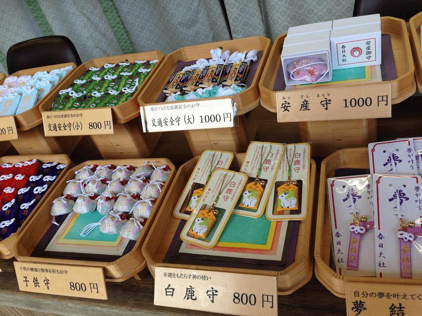 日本古都奈良旅行之必备游玩攻略